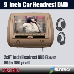 car pillow headrest dvd
